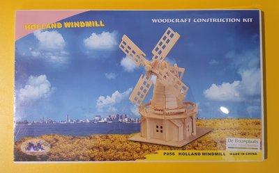 Baue deine eigene Windmühle